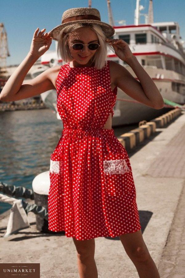 Заказать недорого женское летнее платье из хлопка с карманами и разрезами по бокам в красного цвета подарок