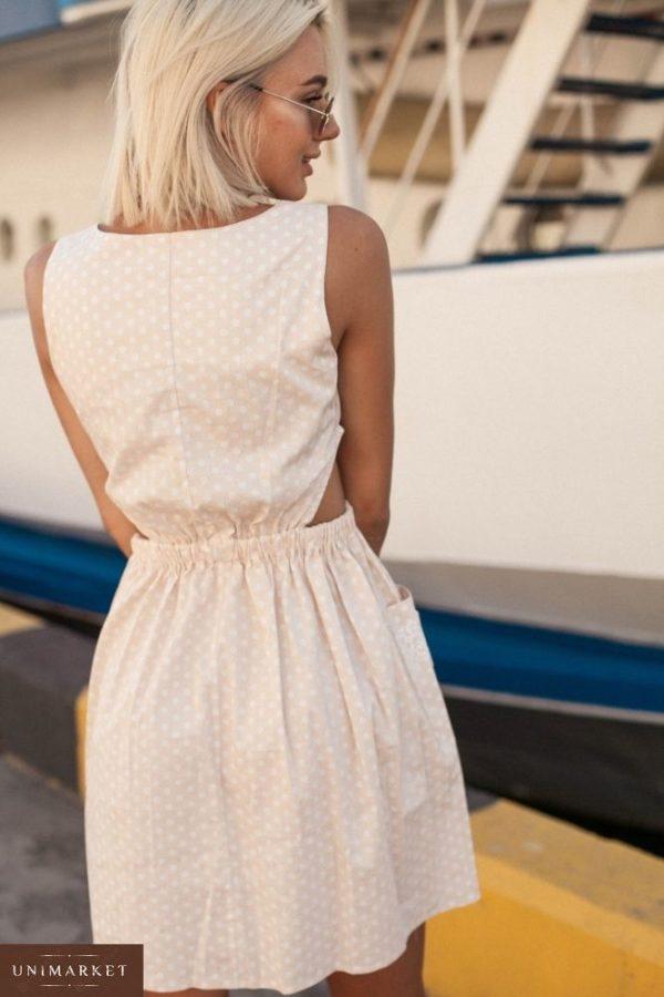 Заказать в интернет-магазине женское летнее платье с карманами из хлопка и разрезами по бокам бежевого цвета недорого