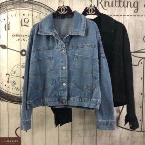 Приобрести в подарок женскую куртку джинсовую Fendi свободного кроя голубого цвета оптом Украина