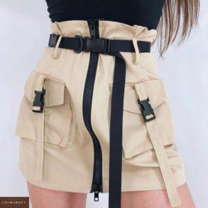 Заказать недорого женскую юбку с карабинами с высокой талией бежевого цвета в подарок