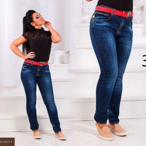 Заказать недорого джинсы женские классические под стрейч на бедрах ремень больших размеров в подарок