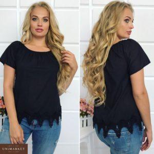 Заказать недорого женскую футболку-батист с дорогим кружевом на резинке черного цвета больших размеров в подарок