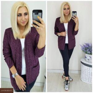 Купить в интернет-магазине женский с накладными карманами кардиган больших размеров бордового цвета недорого