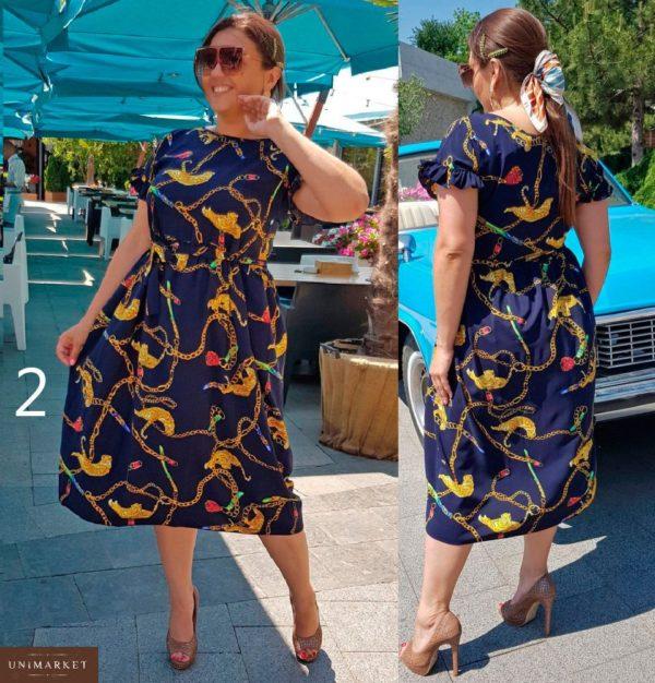 Приобрести дешево женское платье стильное миди покроя летящего размера большого оптом Украина