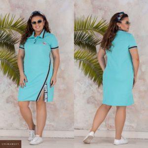 Купить дешево женское спортивное платье из трикотажа изумрудного цвета больших размеров недорого