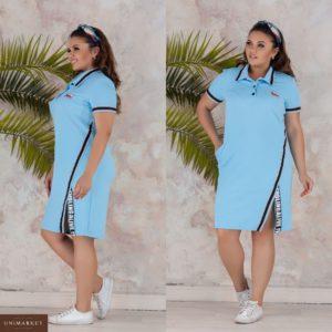 Купить в интернет-магазине спортивное женское платье больших размеров из трикотажа голубого цвета дешево