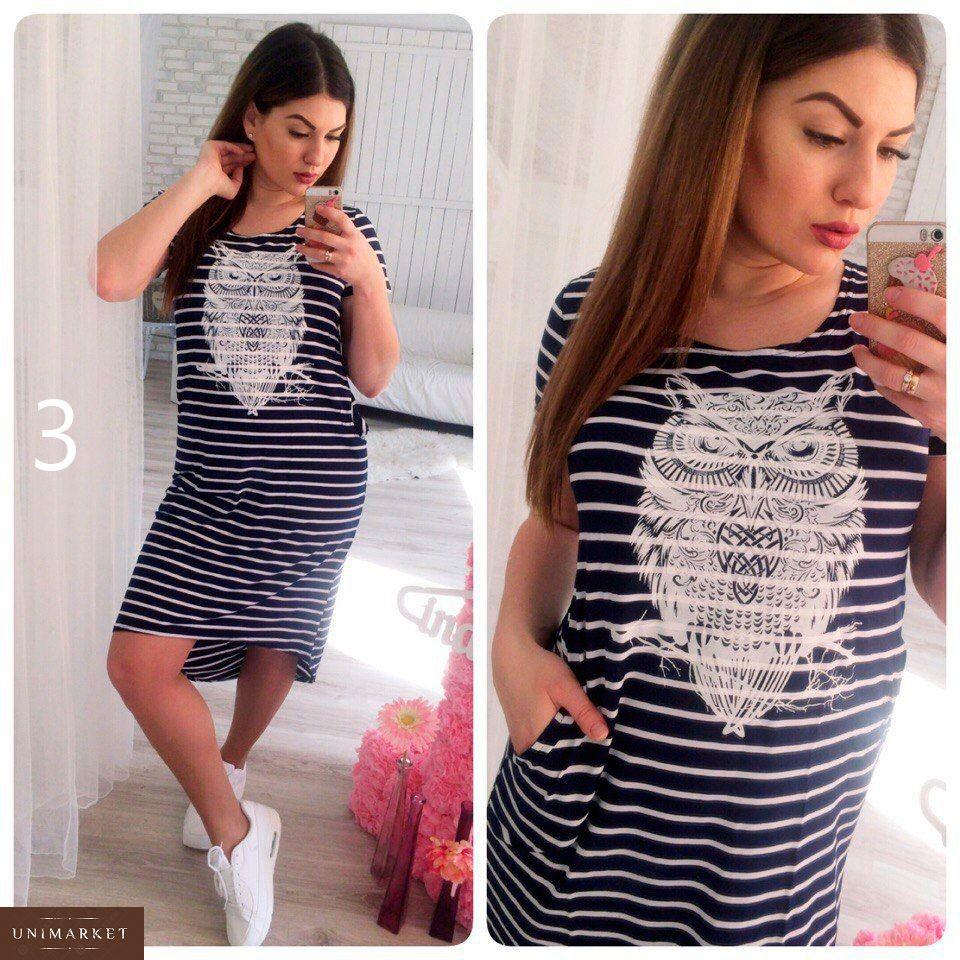 adb63fc45677d5 Купити в інтернет-магазині сукня жіноча спортивного стилю віскоза турецька розміру  великого недорого