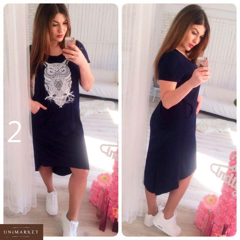 a27967c51cafac Придбати дешево жіночу сукню стилю спортивного турецька віскоза розміру  великого оптом Україна