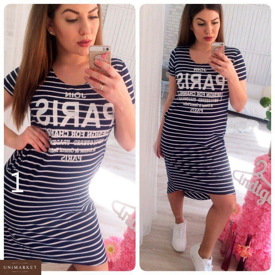 559f3def2d23bb Замовити недорого жіноче плаття спортивного стилю турецька віскоза великого  розміру в подарунок