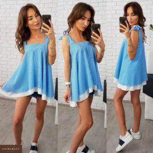 Заказать недорого женскую блузку с регулируемыми бретелями в полоску голубую в подарок