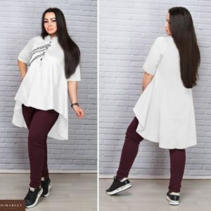 Заказать в подарок женскую рубашку свободного кроя - тунику с удлинённой спинкой цвет белый больших размеров недорого