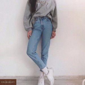 Заказать недорого женские голубые мом джинсы с высокой талией в подарок