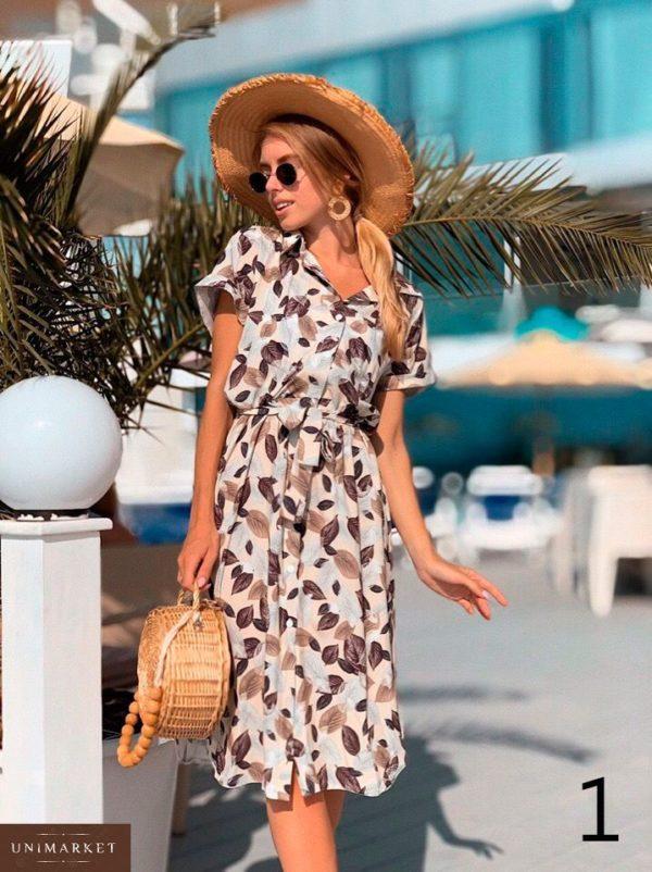 Приобрести в интернет-магазине женское платье миди из софта - рубашка на пуговицах с поясом дешево