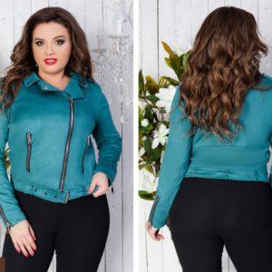 Купить недорого женскую куртку из искусственной замши косуху на дайвинге цвета бутылки в подарок