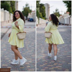 Приобрести дешево женское платье из вискозы/штапеля кнопки металические нержавеющие цвета желтого больших размеров недорого