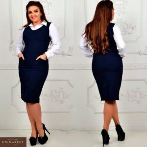 Приобрести дешево женское в офис платье из Тиара цвета темно синего больших размеров недорого