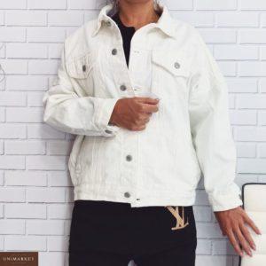 Заказать в подарок женскую джинсовую куртку оверсайз Баленсиага белого цвета оптом Украина