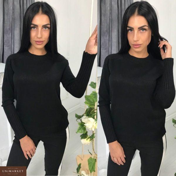 Купить недорого женский базовый свитер вязки машинной цвета черного в подарок