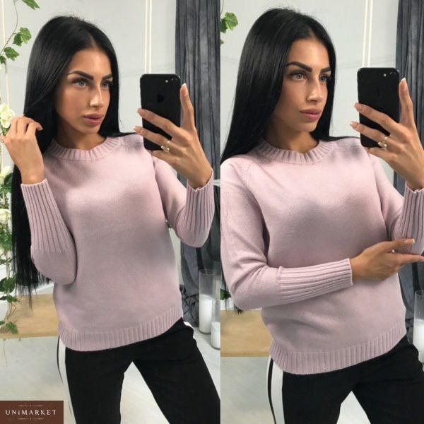 Заказать в подарок женский базовый свитер машинной вязки цвета пудры оптом Украина