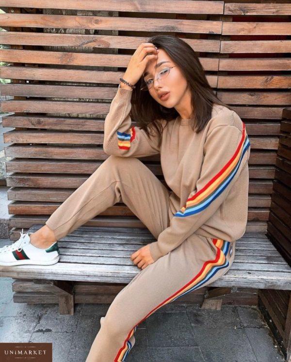 Купить недорого женский бежевый спортивный прогулочный костюм с полосками развноцветными в подарок