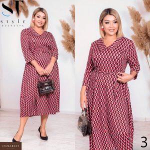 Купить недорого женское трикотажное миди платье с поясом батал в подарок