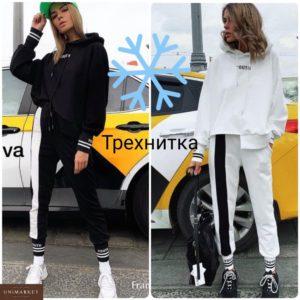 Приобрести в интернет-магазине женский костюм спортивный из трехнитки пение черного цвета дешево