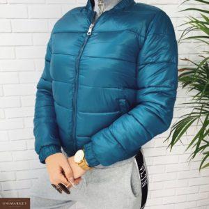 Заказать в интернет-магазине женскую короткую куртку на молнии из плащевки синего цвета дешево