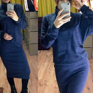 Купить недорого женский костюм юбка + кофта на трикотаже из ангоры синего цвета в подарок