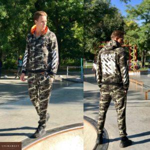 Купить дешево мужской защитный спортивный костюм Bad Boy белого цвета батал недорого