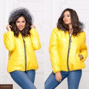 Заказать недорого женскую зимнюю куртку с мехом из плащевки желтого цвета размеров больших дешево