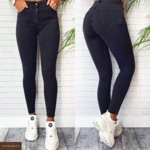 Приобрести в интернет-магазине женские стрейчевые джинсы цвета темно-синего дешево