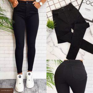 Заказать в подарок женские джинсы стрейчевые цвета черного оптом Украина