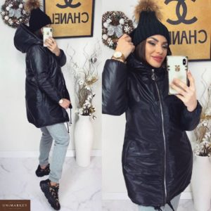 Купить недорого женскую куртку зимнюю с капюшоном из плащовки ультрамодной сильвер с блестящим напылением цвета черного в подарок