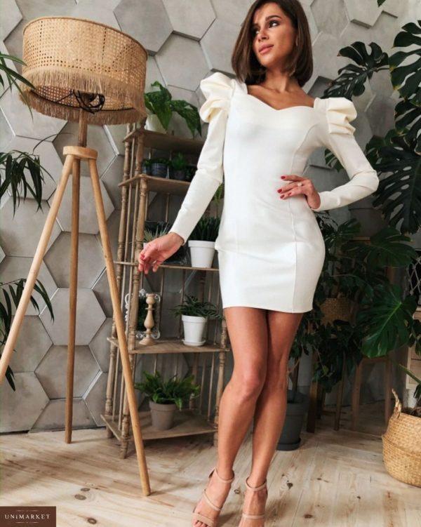 Заказать недорого женское вечернее платье на корпоратив с фонариками рукавами и декольте цвета молока размеров больших дешево