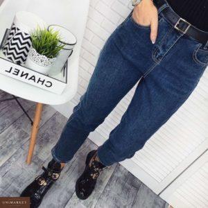 Заказать в подарок женские джинсы с ремнём из стрейч джинса на флисе синего цвета оптом Украина