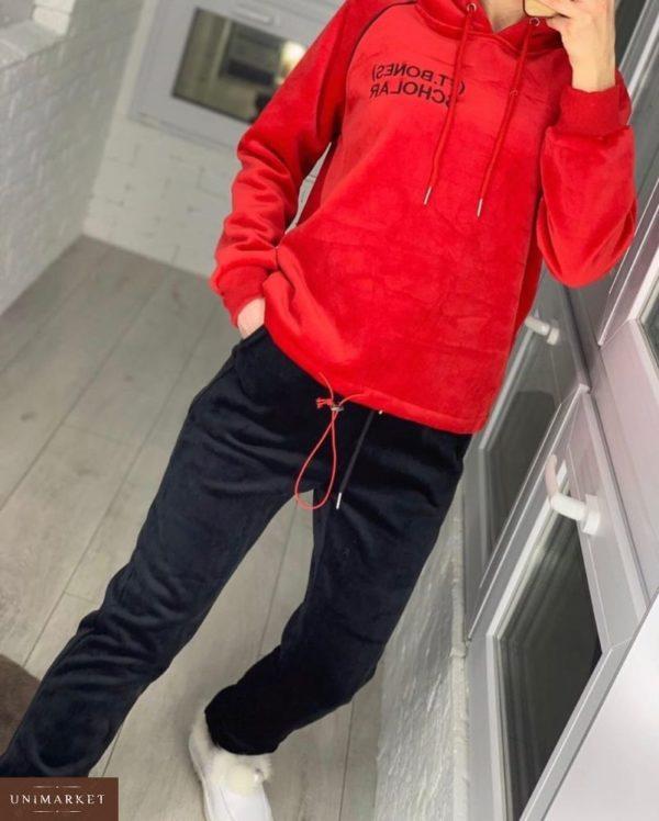 Заказать в подарок женский велюровый спортивный костюм на флисе красного цвета оптом Украина