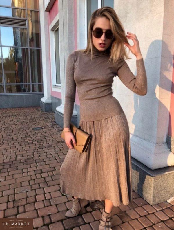 Приобрести в интернет-магазине женский костюм: гольф + юбка из трикотажа люрекс цвета мокко дешево