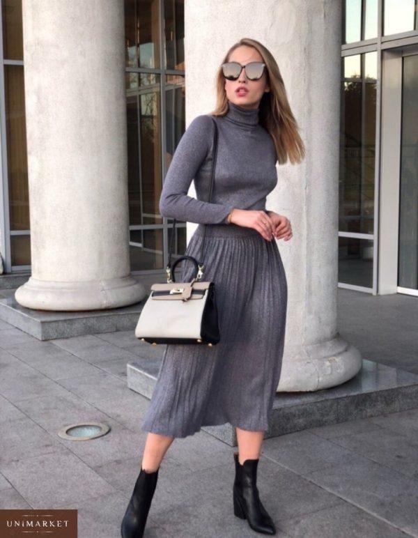 Купить недорого костюм женский: гольф + юбка из трикотажа люрекс темно-серого цвета в подарок