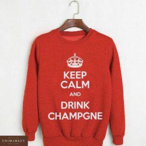 Заказать дешево женский свитшот на меху с логотипом keep calm and drink champagne из трикотажа цвета красного недорого