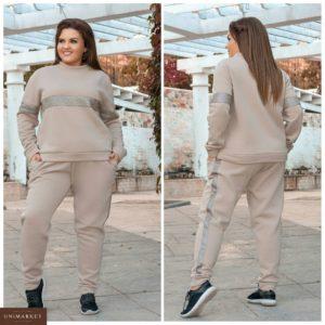 Заказать в интернет-магазине женский прогулочный теплый костюм с люрекс отделкой бежевого цвета батал дешево