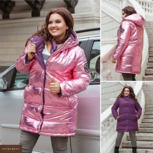 Купить в подарок женскую стёганную куртку двухстороннюю на кнопках цвета фиолетово-розового батал оптом Украина