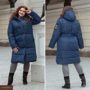 Заказать в подарок женскую куртку стеганную пальто с поясом из синтепона синего цвета дешево