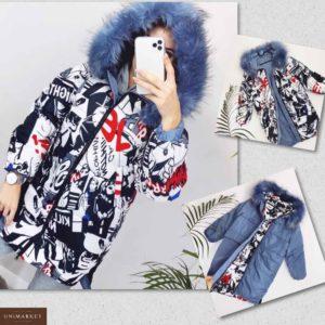 Заказать в подарок женскую двухстороннюю куртку с капюшоном из холофайбера синего цвета дешево