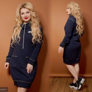 Заказать в интернет-магазине женское теплое платье с карманами в спортивном стиле синего цвета батал дешево