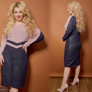 Приобрести дешево женское платье двухцветное с люрексом из ангоры в цвет синий/пудра больших размеров недорого