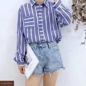 Заказать в подарок женскую рубашку хлопковую в полоску с карманом на груди синего цвета дешево