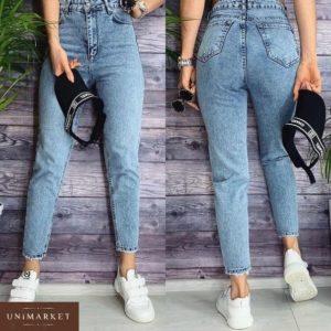 Приобрести недорого женские светло-голубые джинсы мом оптом Украина