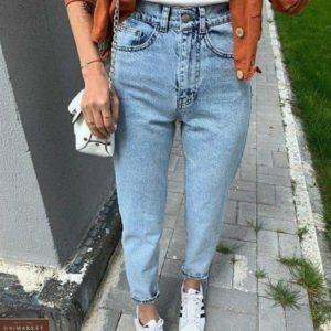 Купить со скидкой женские светлые джинсы Mom недорого
