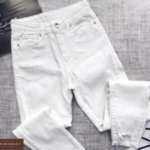Заказать со скидкой женские белые джинсы скинни с высокой талией выгодно