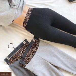 Купить женские лосины с леопардовым поясом серые в Украине недорого